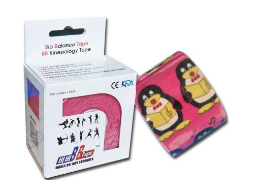BB tape pre citlivú pokožku PRE DETI 5cm x 5m